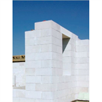 Ytong Slovenia monolithic standard wall