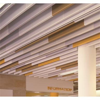 Lindner Linear Metal Baffle Ceiling