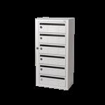 Kompakt 270 6 compartments E 25 mm mail slot