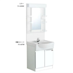 洗面化粧台 基本セット 陶器タイプ・ホワイト 間口60cm Y5シリーズ Y5-60WM+Y5-60TW_W