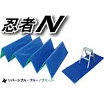 000111 忍者N ブルー/グリーン
