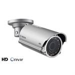 Security camera DINION IP bullet 5000