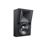 HMS-12 High Power Cinema Surround Loudspeaker