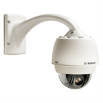Security camera AUTODOME IP starlight 7000 HD
