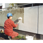 masterprotect 300 - pigmented, elastomeric and protective waterproof and anti-carbonation coating for concrete and concrete structures