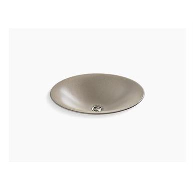 shagreen carillon™ round wading pool™ vessel bathroom sink