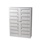 Kompakt 270 16 compartments D 6 mm mail slot