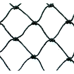 PE-Plus Premium Grade Bird Net