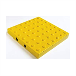 Armor-Tile ADA Compliant Detectable Warnings, 2'x4' Cast in Place, Federal Yellow