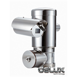 Explosion-proof Full HD PTZ camera  with Delux technology - MPX DELUX