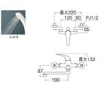 SK170K-LH-13 U-MIX シングルシャワー混合栓(寒冷地用)