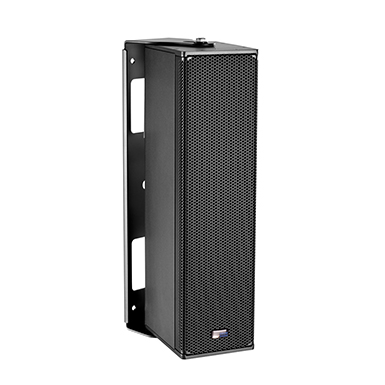UP-4slim UltraCompact Installation Loudspeaker